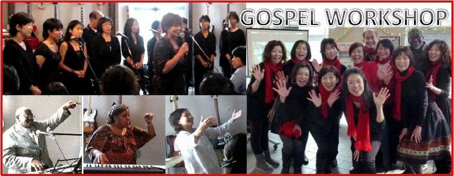 aretha gospel workshop.jpg